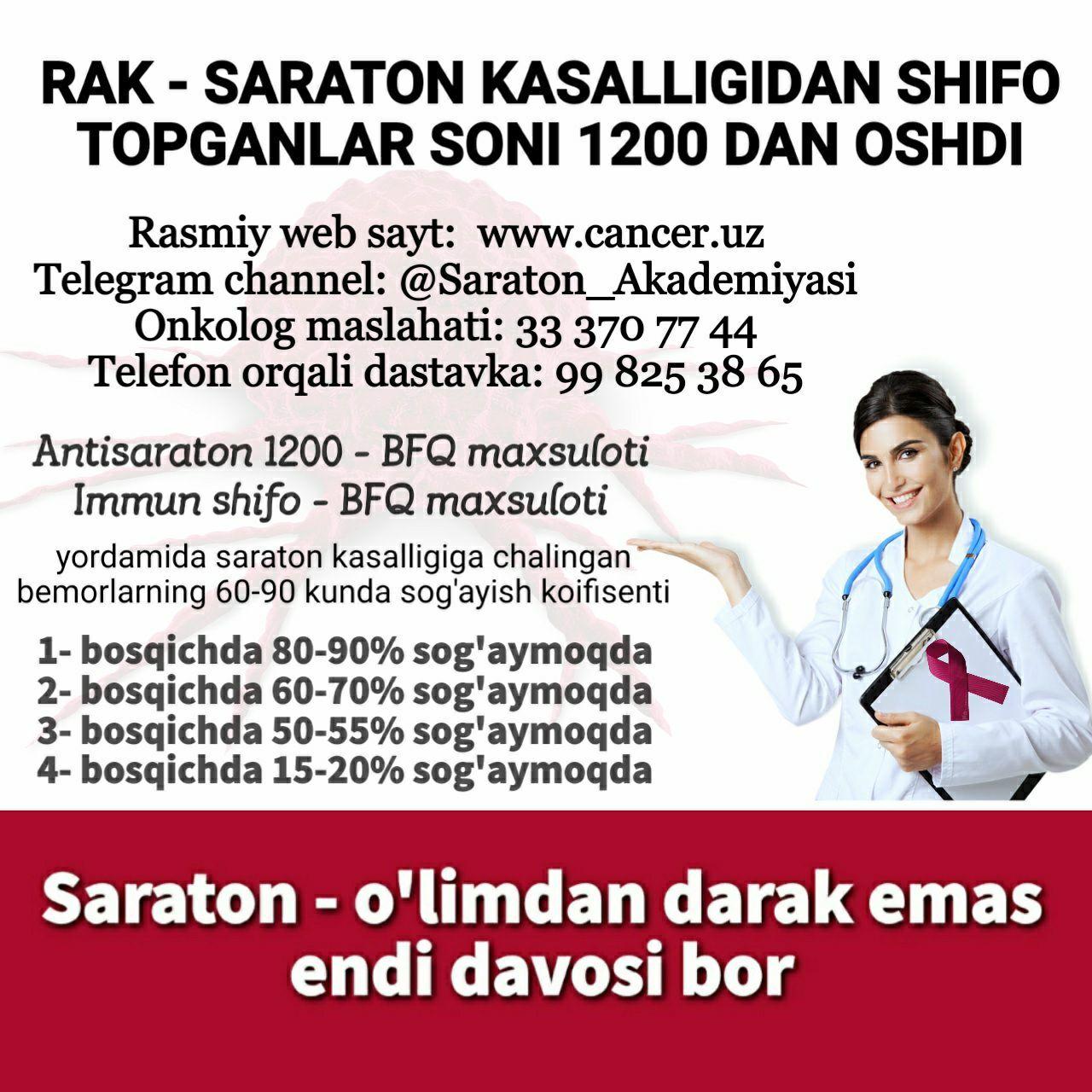 SARATONGA QARSHI MAHSULOTLAR