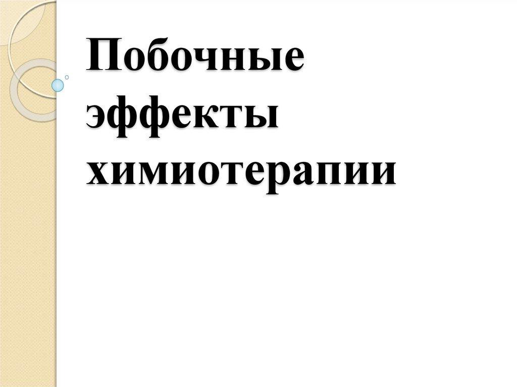 slide-0_1588721135.jpg